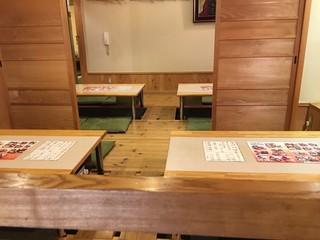 海鮮割烹あたご - 店内2階座敷席