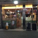 タイムカフェ -