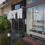 豊川 - 店の入り口