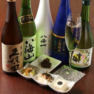 多種日本酒