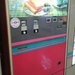 54656348 - トーストサンドの自販機。