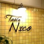 テーブル ニコ -