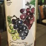 あんこ椿 - 浅桑園の葡萄ジュース