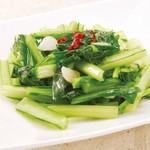 石庫門 - 青菜の強火炒め