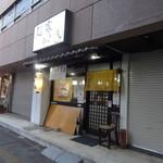54657787 - 店の外観