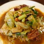 八木カレー - オリジナルベース ベーコンと野菜のカレー