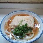 彦江製麺所 - うどん(小・かけ出汁)・高野豆腐の天ぷら