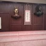 寺カフェ -