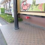 ゆきむら亭  - 店外の喫煙スペース(店内分煙)