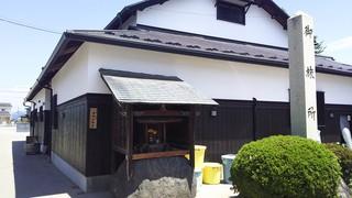 豊郷発酵倉