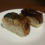 54662797 - 焼き鯖寿司