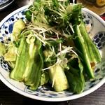 串屋横丁 - マグナムグリーンサラダ