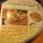 Chouette de Lapin -