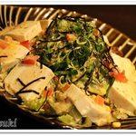 54666894 - 九条葱のせ胡麻豆腐サラダ