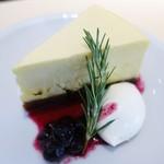 GARDEN HOUSE Shinjuku - ニューヨークチーズケーキ ブルーベリーソース