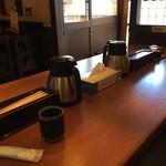 釜信 - 対面式カウンター席(お茶はセルフ・おしぼり支給)