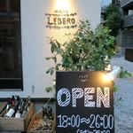 リベロ - 赤坂の路地に素敵なお店発見!
