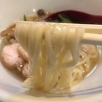 和ヌードル 鈴七 - 淡麗旨塩(700円)麺リフト