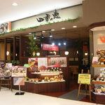 レストラン 四季の恵 - お店入口