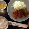 とんかつ屋松波 - 料理写真:ロースかつ定食 1200円