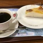 カフェ ド クリエ - ブレンドコーヒーとオレンジケーキ(600円)
