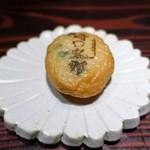 野口太郎 - バジルとマイクロトマトの薩摩揚げ