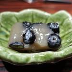 野口太郎 - ブルーベリーのわらび餅