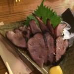 若竹 - 牛タン塩糀漬け