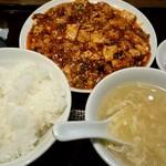 CHINESEKITCHEN 虎8 - 『四川麻婆豆腐 定食』¥880-