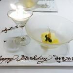 ラ・ファソン 古賀 - シナモンのアイスクリーム & 桃(清水白鳳)のコンポート