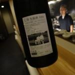 美酒美食 平田 - 最後に一献!       オーナーさんからの差し入れです。       ◆「丈径」 純米吟醸 原酒本生  (島根県松江市、王祿酒造 )