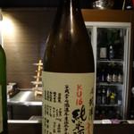 美酒美食 平田 - 〆のお酒◆「喜凱陣」 純米無濾過 生原酒 (香川県、丸尾本店)