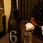美酒美食 平田 - 旦那さんは、       オーナー平田さんのお勧め日本酒!!       ◆「 新政 No6」  R -tape  (秋田県、新政酒造)