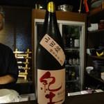 美酒美食 平田 - 奥様、2杯目、                     ◆「紀土」 <KID> 純米大吟醸 山田錦 (和歌山県、平和酒造)