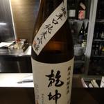 美酒美食 平田 - 私は、       ◆ 「乾坤一」超辛口 純米吟醸 生詰原酒 (宮城県、大沼酒造)