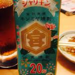 居酒屋 あゆみ - シャリキン