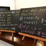 パニーノ専門店 ポルトパニーノ - 夕方からのチョイ飲みメニューです(2016.8.11)