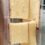 御菓子司 栄堂 - 料理写真:カステラ切れ端