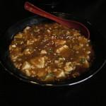 54688541 - 旨辛麻婆麺