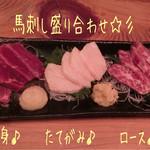 さかなや - 馬刺し盛り合わせ(1800円)は赤身、たてがみ、ロースの3種盛り♪ とろけるようなお肉!美味しい(〃^艸^)