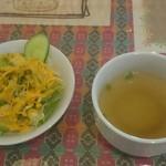 スンニマ - サラダ&スープ。ドレッシングが甘い