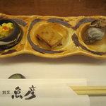 魚彦 - 料理写真:先付け