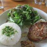 アナログ カフェ ラウンジ トーキョー - 豚肩肉のロティのライスプレート:じゃがいもとインゲンのサラダ添え