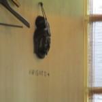 アナログ カフェ ラウンジ トーキョー - ARIGATOの仏像