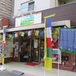 タシデレ - いかにもチベットな外観