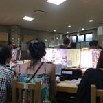 廻転寿司 海鮮 - 内観