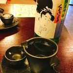 ここから - ドリンク写真:日本酒
