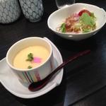 54694790 - 茶碗蒸し&サラダ♡