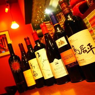 ◆ワインの品揃え◆