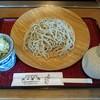 手打そば処北の玄庵 - 料理写真:せいろ(680円)